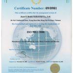 گواهینامه ایزو 9001:2008