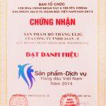 گواهینامه استاندارد از ویتنام