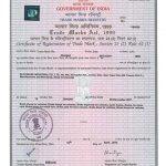 گواهینامه استاندارد هندوستان